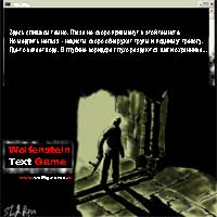 Комикс Wolfenstein Text Game