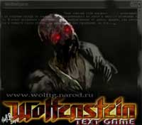 Wolfenstein text game